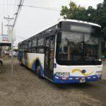 A city-trip to Liberia